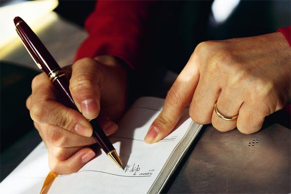Start Writing NOW